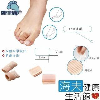 【WELL LANDS 關愛天使 海夫】軟凝膠腳趾套(雙包裝)