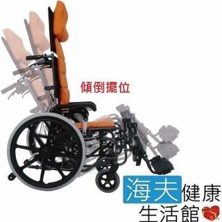 【海夫健康生活館】杏華 快樂多 全功能輪椅(傾倒擺位)