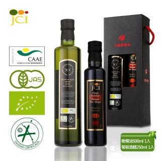 【JCI艾欖】日本風味油醋禮盒-日本JAS認證 特級冷壓初榨橄欖油+ 12年巴薩米克葡萄酒醋