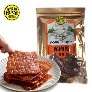 【黑橋牌】特製肉乾-大包裝(堅持不加人工色素)