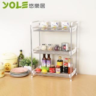 【YOLE悠樂居】三層廚房衛浴多功能置物架#1132037
