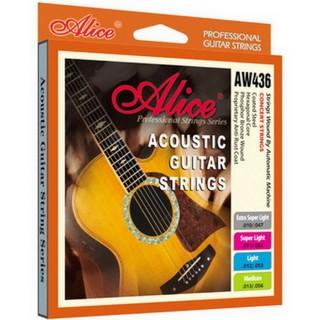 【美佳音樂】Alice AW436-L 進口民謠吉他套弦(12-53)