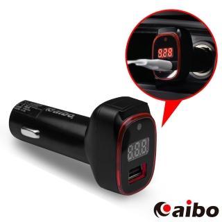 【aibo】AB444 USB數位電表 QC2.0 9V快充車用充電器