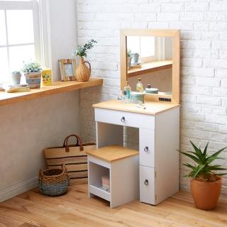 【C&B】古木調兩用化妝桌椅組