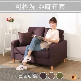 【BuyJM】蘇菲實木腳亞麻布雙人座沙發(3色)