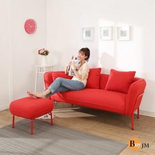 【BuyJM】熱情玫瑰亞麻布三人沙發附獨立腳凳