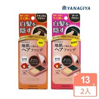 【日本柳屋】雅娜蒂 白髮遮瑕粉餅-黑褐色(超值2入組)