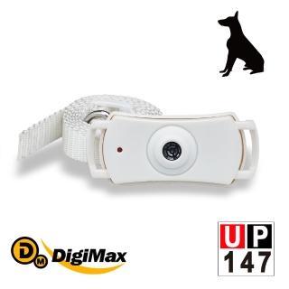 【Digimax】★UP-147 『蚤之道』強效型超音波驅蚤項圈(項圈/置掛兩用  超音波驅除跳蚤)