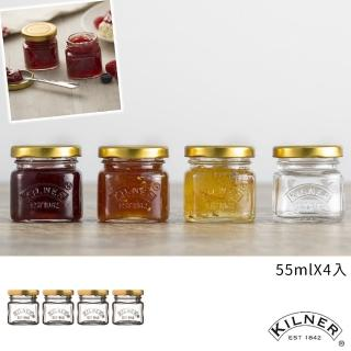 【KILNER】復刻果醬罐55ml(4入組)