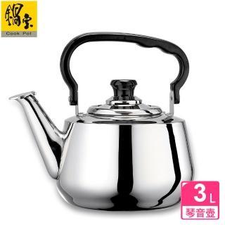 【鍋寶】巧廚304琴音壺-3L(IKH-60130QT)