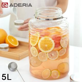【ADERIA】日本進口時尚玻璃梅酒瓶(5L)