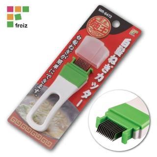 【和平Freiz】日本麵王細絲刮蔥器(日本製)