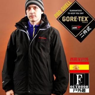 【西班牙-戶外趣】歐洲極地禦寒原裝男GORETEX二合一 兩件式內刷毛高防水防風外套(男GTX-001M02黑)