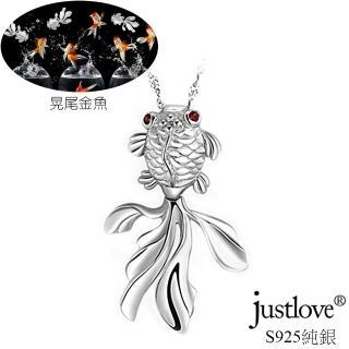【justlove璀璨配飾】925純銀鍍白金晶鑽項鍊小金魚造型吊墜項鍊鎖骨鍊(銀 AB-3004)