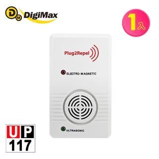 【Digimax】★UP-117 『天降驅鼠神兵』威豹超音波驅鼠蟲器(有效空間35坪)