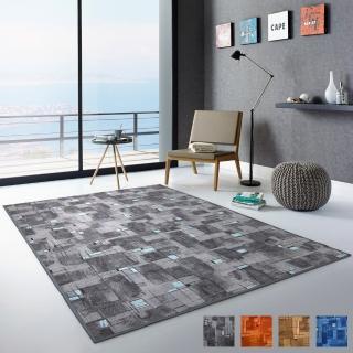 【范登伯格】星雲時尚地毯-共四色(150x200cm)