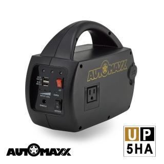 【AutoMaxx】★UP-5HA DC/AC專業級手提式行動電源(可輸出交流電)