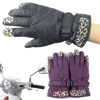 【Ex-sports】防水保暖手套 超輕量多功能(女款-7359)