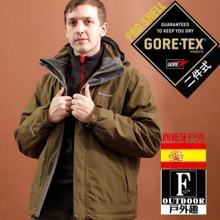 【西班牙-戶外趣】歐洲極地禦寒原裝男GORETEX二合一 兩件式內刷毛高防水防風外套(男GTX-001M02褐綠)