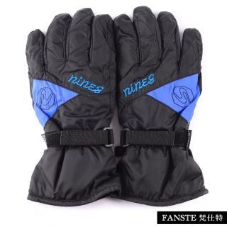 【Ex-sports】防水保暖手套 超輕量多功能(男款-7362)