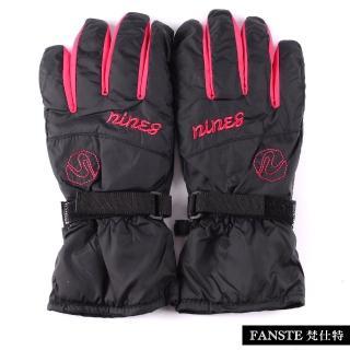 【Ex-sports】防水保暖手套 超輕量多功能(男款-7363)
