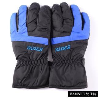 【Ex-sports】防水保暖手套 超輕量多功能(男款-7364)