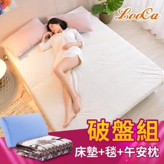 【天絲天后組】12cm釋壓記憶床墊+法萊絨毯+午安枕(雙人)