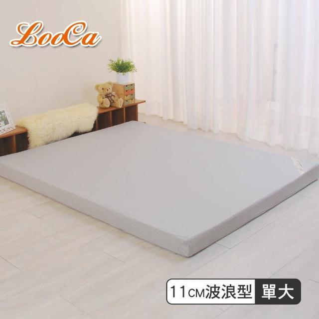 【LooCa】經典超透氣11cm彈力記憶床墊(單大3.5尺)