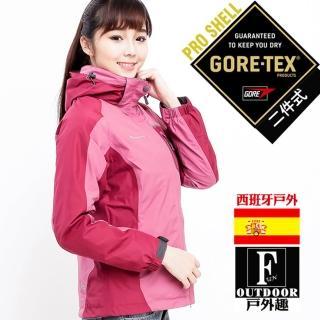 【西班牙-戶外趣】歐洲極地禦寒原裝女GORETEX二合一 兩件式內刷毛高防水防風外套(女GTX-00602煙紫)