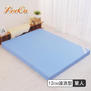 【LooCa】花焰超透氣12cm釋壓記憶床墊(單人3尺)