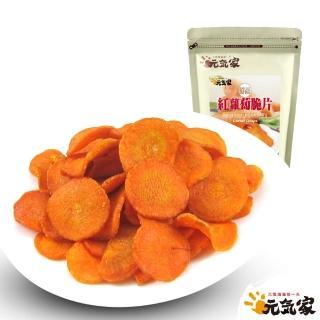 【元氣家】紅蘿蔔脆片(100g)