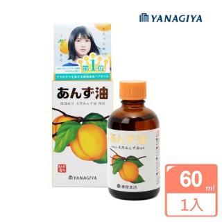 【日本柳屋】雅娜蒂 杏核精油(60ml)