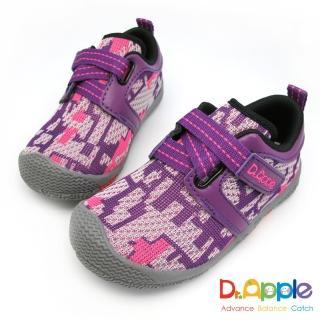 【Dr. Apple 機能童鞋】大童幾何迷彩針織運動鞋(紫)