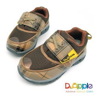 【Dr. Apple 機能童鞋】大童經典格紋LED發光運動鞋(咖)