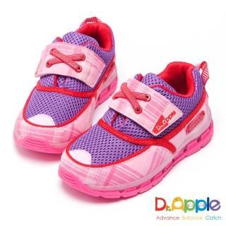 【Dr. Apple 機能童鞋】大童經典格紋LED發光運動鞋(紫)