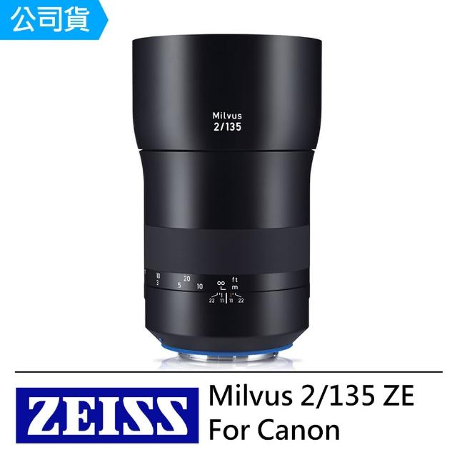 【Zeiss】Milvus 2/135 ZE For Canon(公司貨)