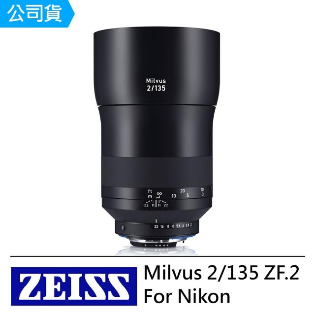 【Zeiss】Milvus 2/135 ZF.2 For Nikon(公司貨)