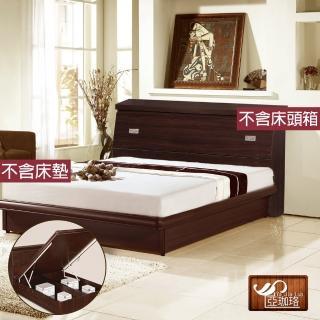 【亞珈珞】經典收納掀床-雙人加大6尺(不含床墊床頭箱)