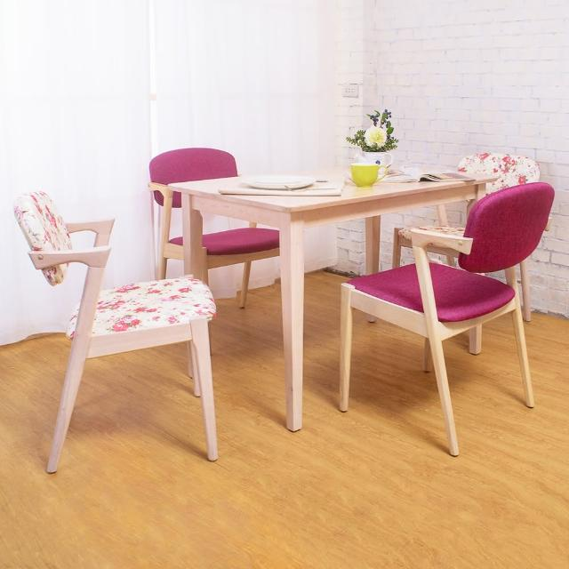【Bernice】萊爾實木餐桌椅組(一桌四椅  三色可選)