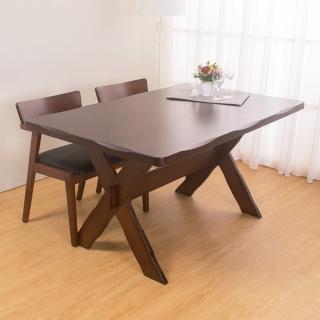 【Bernice】利安5尺實木餐桌