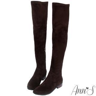 【Ann'S】完美比例-素面絨質平底彈力側拉鍊過膝長靴(咖啡)