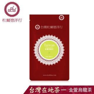 【杜爾德洋行】奶香金萱烏龍茶立體茶包(5入)