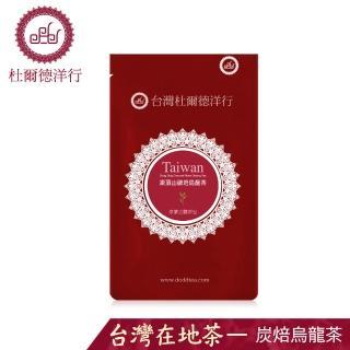 【杜爾德洋行】凍頂山碳培烏龍茶立體茶包(5入)