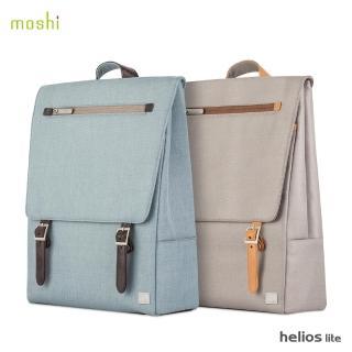 【Moshi】Helios Lite 時尚雙肩後背包
