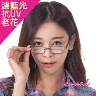 【MEGASOL】抗藍光UV400老花眼鏡(精緻古典款-1232)
