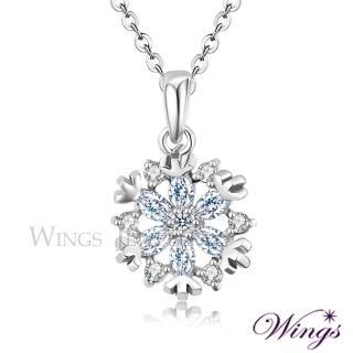 【WINGS】幸福雪花 精鍍白K金璀璨方晶鋯石項鍊(雪花 雪)