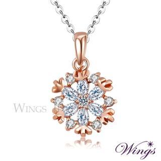 【WINGS】幸福雪花 精鍍玫瑰金璀璨方晶鋯石項鍊(雪花 雪)