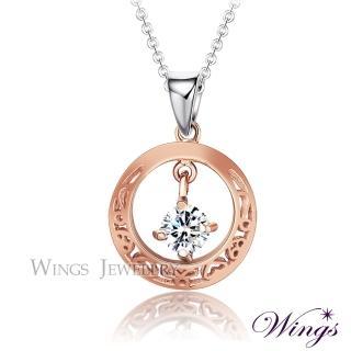 【WINGS】甜蜜心願 細緻玫瑰金色 方晶鋯石美鑽項鍊(墜子 吊墜)