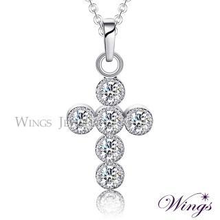 【WINGS】聖潔 閃耀方晶鋯石精鍍白K金項鍊(墜子 吊墜 十字架)