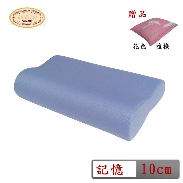 【Valentino Rudy】吸濕排汗記憶工學枕-1入(買一送一)